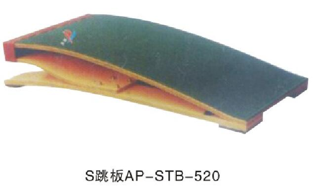 S助跳板AP-STB-520
